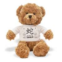 Snake Chinese Zodiac Teddy Bear Wearing a Printed Chinese Zodiac T-Shirt