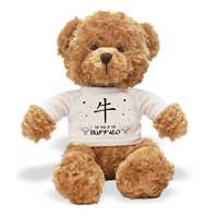 Buffalo Chinese Zodiac Teddy Bear Wearing a Printed Chinese Zodiac T-Shirt