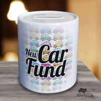 New Car Fund