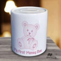 Pink First Money Box