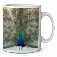 Rainbow Feathers Peacock Coffee/Tea Mug Gift Idea