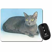 Silver Grey Thai Korat Cat Computer Mouse Mat Birthday Gift Idea