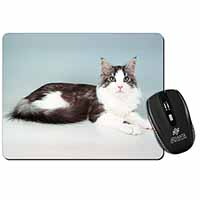 Silver, White Maine Coon Cat Computer Mouse Mat Birthday Gift Idea