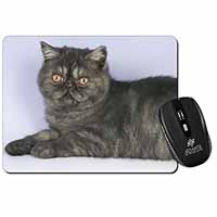 Exotic Smoke Cat Computer Mouse Mat Birthday Gift Idea