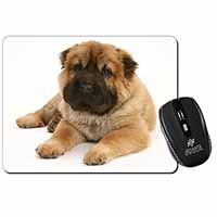 Bear Coated Shar-Pei Puppy Dog Computer Mouse Mat Birthday Gift Idea